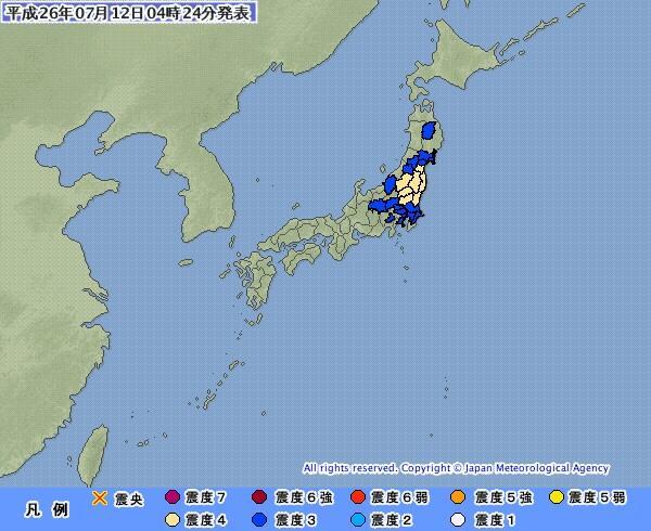 JISHIN: a las 04:21 horas se registró un sismo de magnitud 7.1 e intensidad 4 en #Fukushima hay peligro de #tsunami. http://t.co/lmwgkwi22R