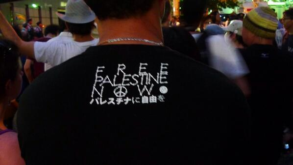 11日のイスラエル大使館前での抗議行動は約150名の参加者がいました。世界中でイスラエル軍の攻撃に対して抗議の声が上がっています。 #GAZA #Palestine #GazaUnderAttack http://t.co/S30n9Aik0Q