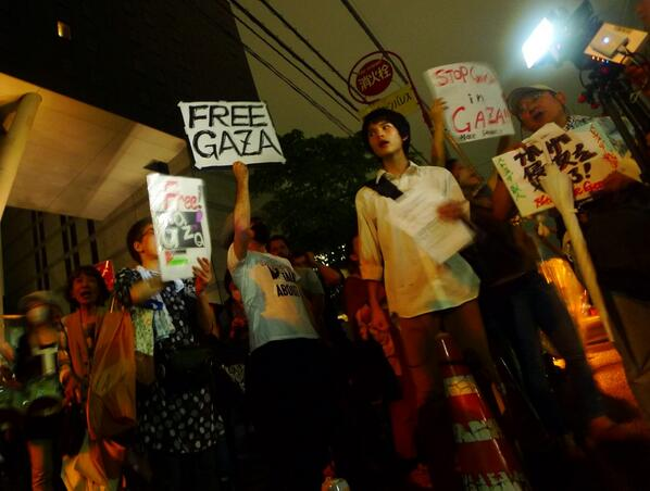 We demand peace of Gaza.  from Japan.  #GazaUnderAttack #GAZA #Palestine http://t.co/CsIT0rfiuq