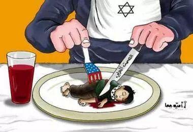 #PrayForGaza #Palestine #GazaUnderAttack #GazzedeKatliamVar #gazza http://t.co/r6LfEWyNn7