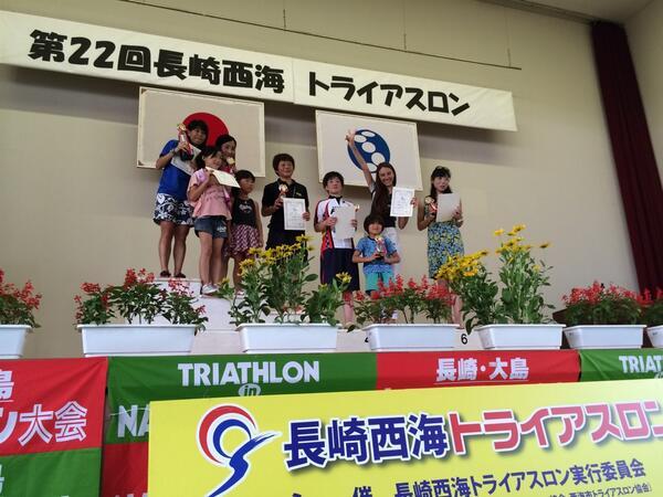 わーーーい! 長崎西海トライアスロン女子総合5位だったー!! http://t.co/3TBWvjoGsm