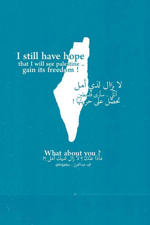 هل لديك أمل؟  #FreePalestine  #GazaUnderAttack http://t.co/Ot5PiIsmb7