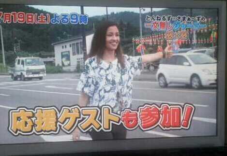 黒木メイサ出演情報  7/19 夜21時 フジテレビ 一文無しジャーニー http://t.co/wVlOe42PUt