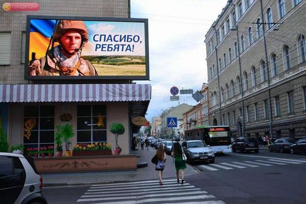 Харьков благодарит украинских военных http://t.co/4NybOTRhvd