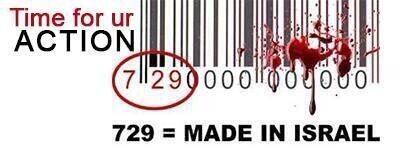 هاشتاق السعودية (@HashKSA): #غرد_بمعلومة.. أي منتج يبدأ بـ729 هو منتج إسرائيلي. http://t.co/LuxRyoWDcd