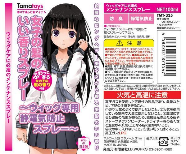 これ試してみたい。 RT @twi_tenkomori: 【話題の画像】一時帰宅する用があったのでこいつを試してみたところ、これ完全にヤバいやつや・・・今腕毛がものすごい勢いで女子高生の匂いを放っている。 http://t.co/jbxVRIKJex