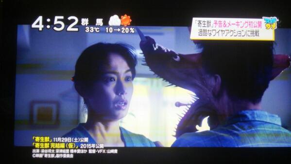 映画『寄生獣』予告編 解禁キタ━━━━(゚∀゚)━━━━!! http://t.co/JYqMOSr1nf