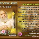 RT @saravan92172972: தமிழ் கவிஞர் வாலி அவர்களின் முதல் ஆம் ஆண்டு  நினைவு நாள்.18/07/2014.Pls Share to all this.by.. Pattukkotai Saravanan h…
