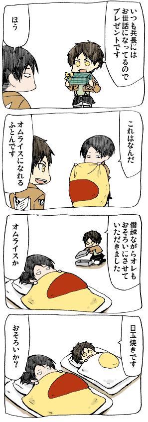 進撃らくがき pic.twitter.com/GRwiJ997ek