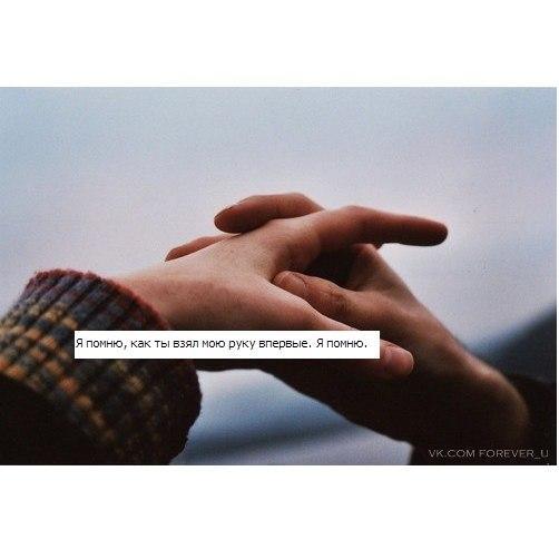 Она схватывала мою руку своей горячей рукой и садила меня возле себя