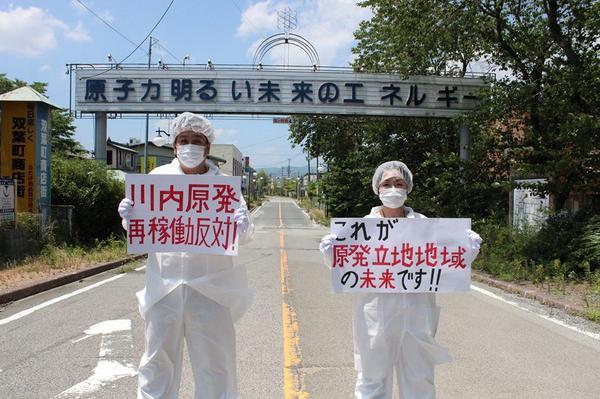 新基準に適合 薩摩川内市住民の反応。http://t.co/D4wvOJT123 ・原発で潤ってきた町、早く再稼働してほしい ・不安は拭いきれないが、街の経済が活性化する  @TakaoMorimoto これが原発立地地域の未来です。http://t.co/Iuc0SUazQw