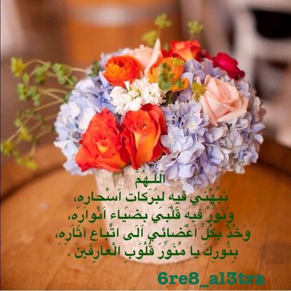 @sukkar_2012 @SHAGooorty @sammr3 @noria2011 @kuwaitia73 @almalika07 @KholoudSAA @Ontha_dalo0o3a http://t.co/nAMA7lqtrX