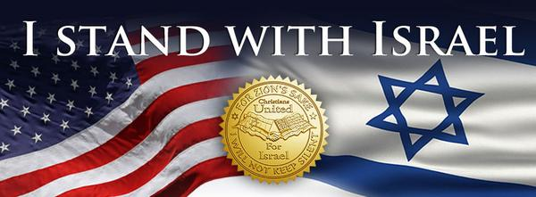 I Stand With #Israel. RT if you do too! http://t.co/Or4VYDBGIe