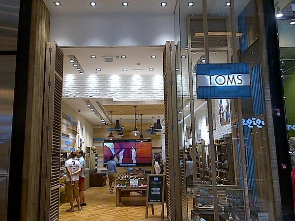 buy toms in store