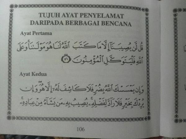 To those who asked what ayahs did my mom sent me ( to protect us from harm) here's the first one. http://t.co/MBettpMZ9T
