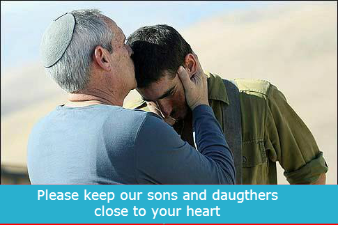 Our hearts and thoughts are with the IDF soldiers and their families.  #Israel http://t.co/CgWCIk1f89