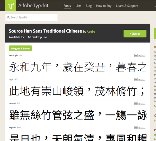 hey adobe and google, 3 years spent on the font and you can't even get the comma in traditional Chinese correct... http://t.co/5rHZ83pE3D