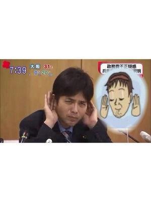 test ツイッターメディア - 大爆笑必至! 今をときめく野々村竜太郎議員のコラ画像botです! 思わず噴き出してしまったら号泣と共にRTお願いします! 「この日本…世の中を変えたぁあぁあいぃぃいいい!!」 https://t.co/x48udr1r17