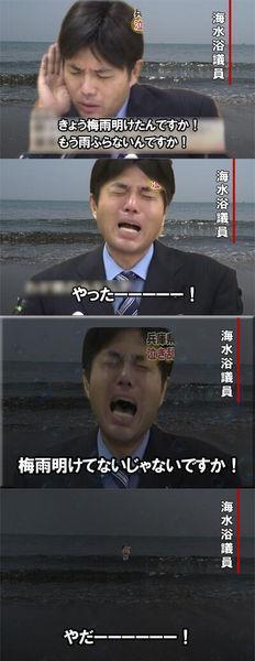 test ツイッターメディア - 大爆笑必至! 今をときめく野々村竜太郎議員のコラ画像botです! 思わず噴き出してしまったら号泣と共にRTお願いします! 「この日本…世の中を変えたぁあぁあいぃぃいいい!!」 https://t.co/f1PJPhEZRq