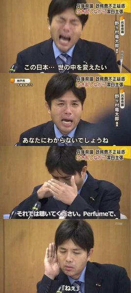 test ツイッターメディア - 大爆笑必至! 今をときめく野々村竜太郎議員のコラ画像botです! 思わず噴き出してしまったら号泣と共にRTお願いします! 「この日本…世の中を変えたぁあぁあいぃぃいいい!!」 https://t.co/k7s6LZE1CK
