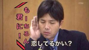test ツイッターメディア - 大爆笑必至! 今をときめく野々村竜太郎議員のコラ画像botです! 思わず噴き出してしまったら号泣と共にRTお願いします! 「この日本…世の中を変えたぁあぁあいぃぃいいい!!」 https://t.co/RXQm1FtdYX