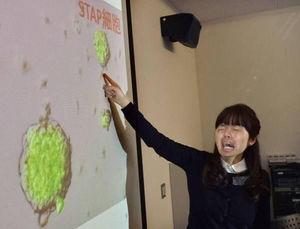 test ツイッターメディア - 大爆笑必至! 今をときめく野々村竜太郎議員のコラ画像botです! 思わず噴き出してしまったら号泣と共にRTお願いします! 「この日本…世の中を変えたぁあぁあいぃぃいいい!!」 https://t.co/UdzJha8qgx