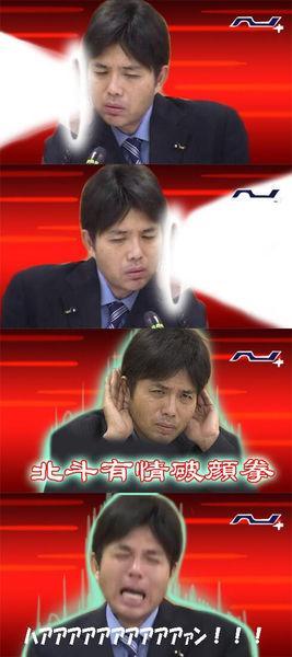 test ツイッターメディア - 大爆笑必至! 今をときめく野々村竜太郎議員のコラ画像botです! 思わず噴き出してしまったら号泣と共にRTお願いします! 「この日本…世の中を変えたぁあぁあいぃぃいいい!!」 https://t.co/wznpeNNDzD