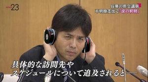 test ツイッターメディア - 大爆笑必至! 今をときめく野々村竜太郎議員のコラ画像botです! 思わず噴き出してしまったら号泣と共にRTお願いします! 「この日本…世の中を変えたぁあぁあいぃぃいいい!!」 https://t.co/tUWfETlslb