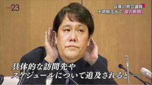 test ツイッターメディア - 大爆笑必至! 今をときめく野々村竜太郎議員のコラ画像botです! 思わず噴き出してしまったら号泣と共にRTお願いします! 「この日本…世の中を変えたぁあぁあいぃぃいいい!!」 https://t.co/cu1tN81UhM