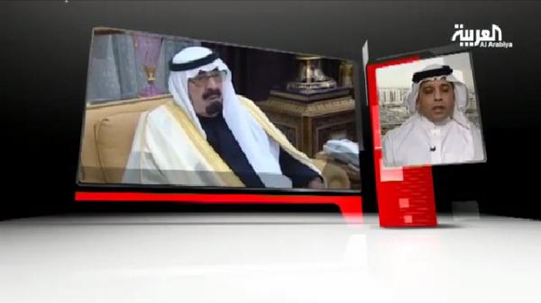 محللون: خطاب العاهل السعودي موجّه للإرهاب ورعاته http://t.co/vAHTsxnRqA #العربية #السعودية http://t.co/0I4YJq5m1i