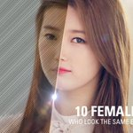 10 Female idols who look the same before and after http://t.co/oDXLgGvYTB http://t.co/vl3KOdT59O