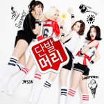 RT @allkpop: Bob Girls release repackaged edition of their single album Summer Repackage http://t.co/i9WKZnyRB2 http://t.co/ZVrsaGk9UC