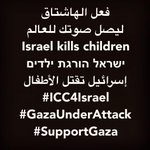 RT @bataleh: #Zionists are #terrorists they are #children #murderers #ICC4Israel #Gaza http://t.co/m9dxKUMLX3