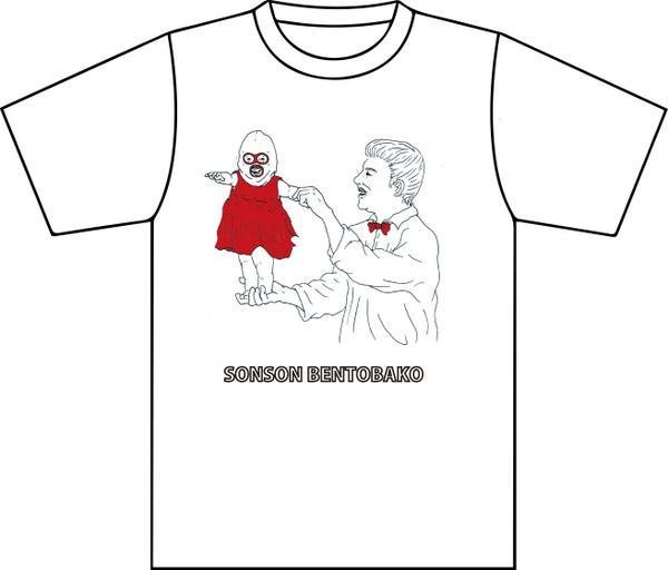【拡散してね】 【NEW Tシャツ限定発売決定!】 普段着でも使える!かなりの限定枚数ですので、お早めにゲットしてください! 8/22仙台からの販売になります 白以外にも限定色用意しております! イラストレーション:鳥羽澄子 http://t.co/Ictluohh1U