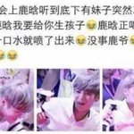 "RT @taoarmpits: LOL a fan shouted to Luhan ""I want to have a baby with you"" so he choked on the water he was drinking laughing ???? http://t.co/kLfh4fjedY"