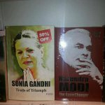 RT @Narendramodi_G: #SoniaAutobiography at Delhi BookFair. 50% OFF But the game changer is evergreen. http://t.co/FdU1Hh7y0a
