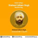 RT @AamAadmiParty: We salute The great Martyr Sardaar Udham Singh on his 74th Martyrdom Day. http://t.co/rnIk0JSH6S