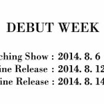 Yes THIS!! legit crying T_T Ive waited for them to debut for such a long time #WINNERGrandLaunch nch http://t.co/ExfRqrMvRi