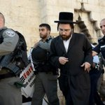 Orthodox Jews hold pro-Palestinian rally in Jerusalem, their signs are taken and they are arrested. #FreePalestine http://t.co/CAwhLqk2XO