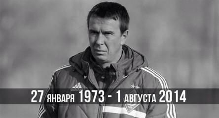 RIP Валентин Белькевич... Как грустно, в таком возрасте http://t.co/OJW7m1laRz