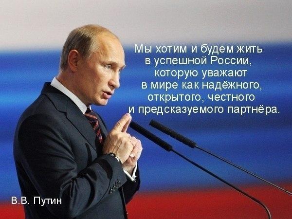 Что думают о России простые граждане Европы и Америки