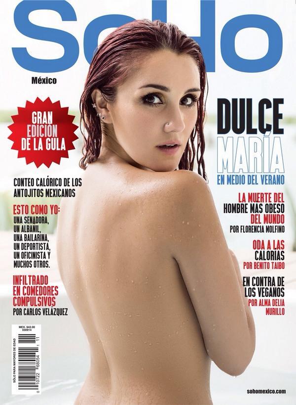 En la edición de Agosto,  @DulceMaria en la revista Soho México http://t.co/9zPIGHtVYB