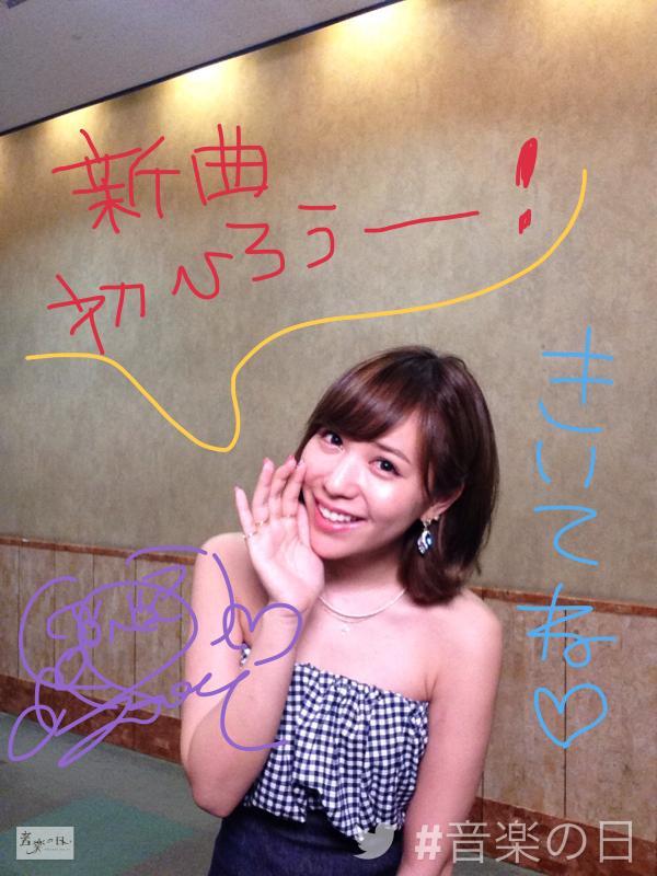 """大変お待たせ致しました!河西智美、新曲初披露です!! """"@TBS_awards: いよいよ明日!8月2日(土)は #音楽の日!お楽しみに!http://t.co/4FyRfW7u1T @tomoomichanさんと http://t.co/rChoQg6iG7"""""""