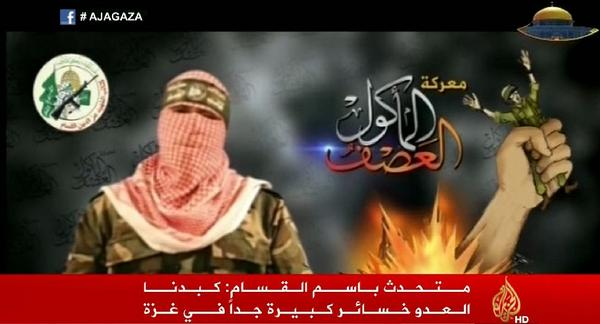 متحدث باسم القسام: كبدنا العدو خسائر كبيرة جدا في غزة. #غزة_تقاوم #غزة_تحت_القصف http://t.co/MUxflQgiuM