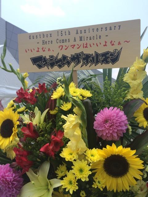 なんと!!!  嬉しいよなぁ〜ホルモンはにくい事するよなぁ〜。  ありがとう!! http://t.co/gAPgC8uWxO