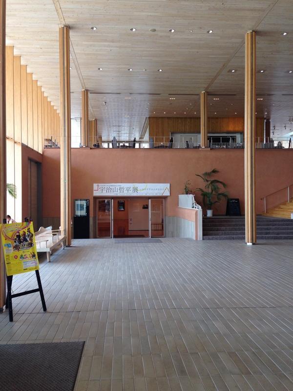 近くを通ったので、ちょっと寄ってもらった日田市民文化会館(設計:香山壽夫建築研究所)。 http://t.co/cYCIsdpJgb