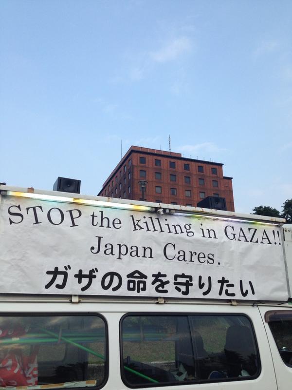 明治公園着。 #PrayForGaza #GazaUnderAttack http://t.co/BW6gvzhpUY