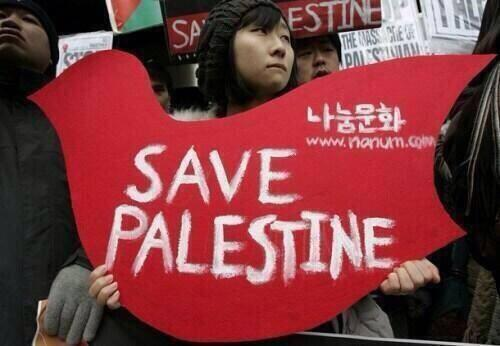 The World Stands With #Palestine: Protests On Every Continent http://t.co/iMqWZQgjH7 http://t.co/RiuhGw1cLC #Gaza http://t.co/MpBZu5sb9g