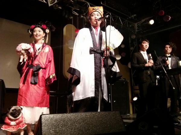 エレキコミックやついさんの結婚パーティーなう。 http://t.co/6A2yJ8JzcZ