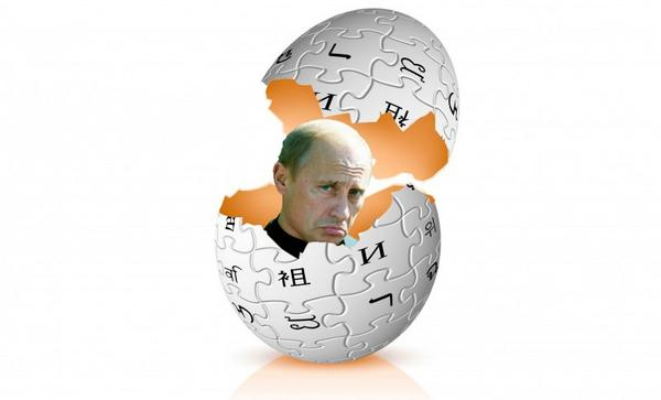 The Russian Government's 7,000 Wikipedia Edits http://t.co/be8g3RjTdC http://t.co/vSuUGUS1zP